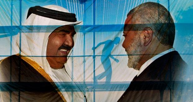 Qatar visit to Gaza