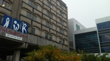 The IWK Health Centre is pictured in this undated photograph.
