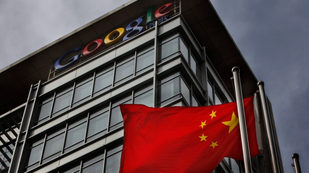 Google cut off in China