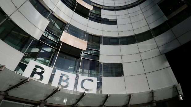 View of BBC headquarters in London