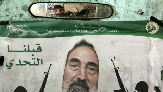 Poster of late Hamas founder and leader