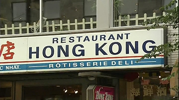 Restaurant Hong Kong in Chinatown was fined nearly $30,000 over the past three years for failure to store food at the proper temperature (Nov. 11, 2010)