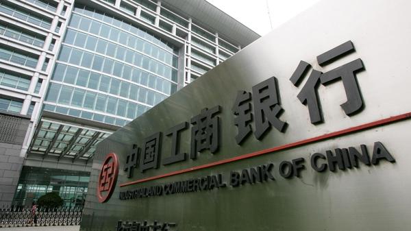 Паразиты правят миром с помощью банков и финансового мошенничества