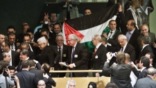 Palestinian flag at U.N. General Assembly