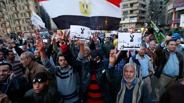 Egyptian protest against constitution draft