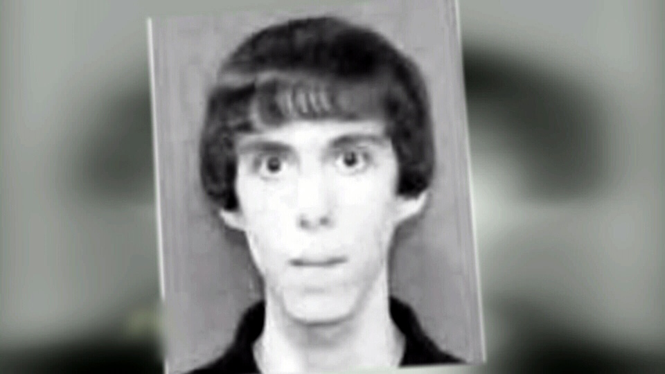 Adam Lanza has been named as the Newtown, Conn. school shooting suspect.