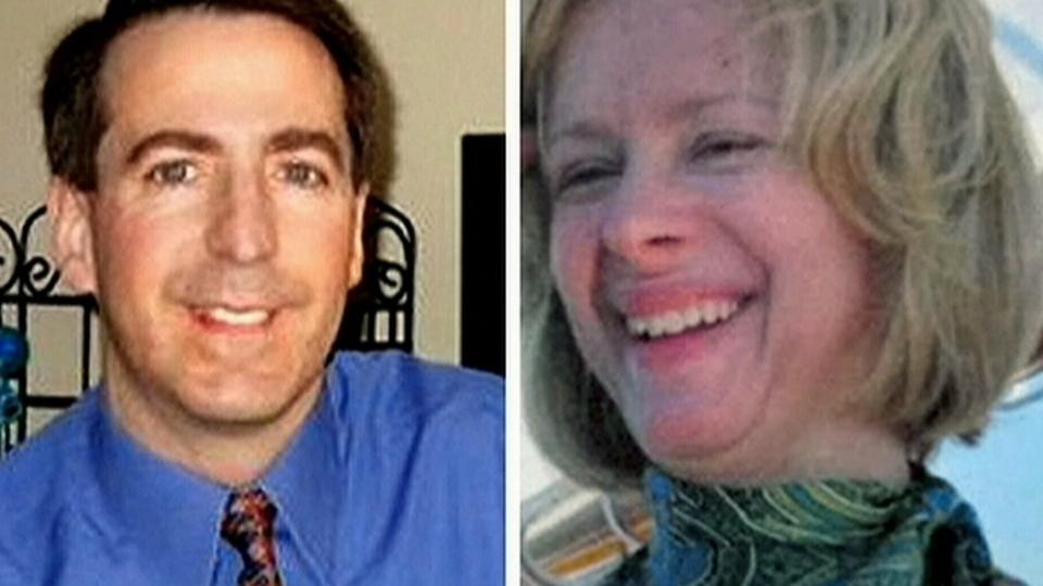 Ryan Lanza's parents Peter and Nancy divorced in 2009.