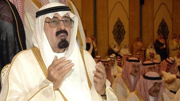 abdullah of saudi arabia essay