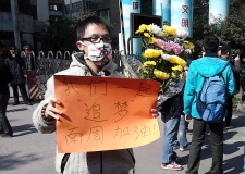 Protesters in Guangzhou, Guangdong on Jan. 7, 2013
