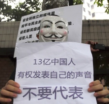 Anti-censorship rally in China