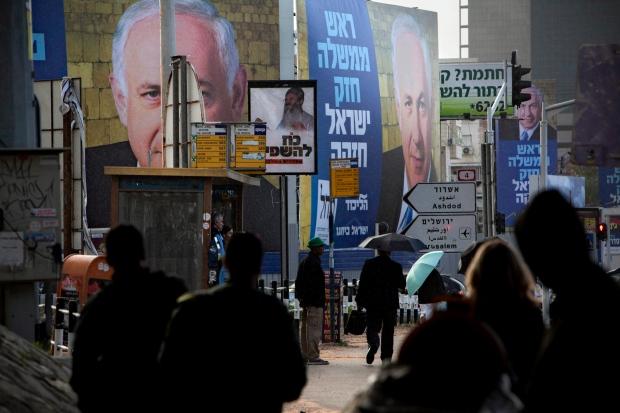 Jan. 6, 2013 file photo of Tel Aviv, Israel.