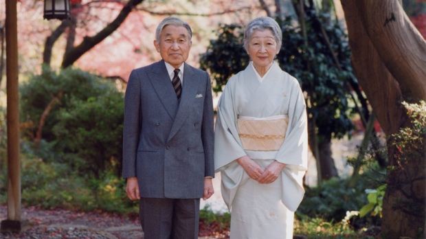 the japanese imperial family essay On december 7, 1941, the imperial japanese navy launched a surprise attack on the united states, bombing warships and military targets in pearl harbor, hawaii.