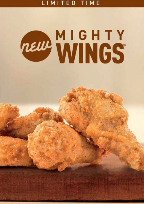 This undated product image provided by McDonald's shows the restaurant's new 'Mighty Wings' offering on the store's menu. (AP photo/McDonald's)