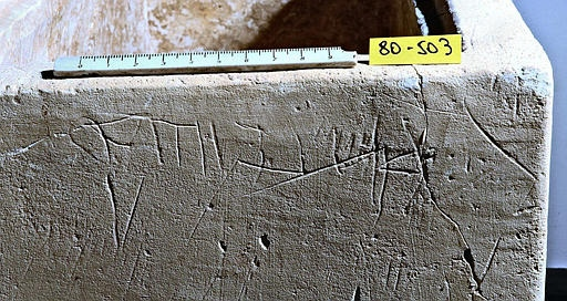 In this photo released by Israel's Antiquities Authority, Monday, Feb. 26, 2007, an inscription on a burial box reading Yeshua son of Yehosef, or Jesus son of Joesph, discovered during excavations of a cave in Jerusalem is seen.(AP / Israeli Antiquities Authority, Mariana Salzberger)