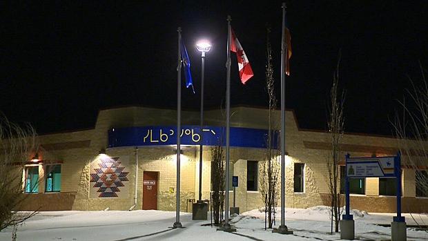 Hobbema RCMP detachment