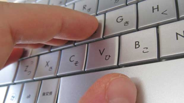 computer, keyboard, Internet Savvy Training