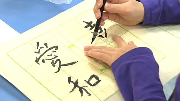 Kids at Meadowlark Elementary School are learning the ancient art of Chinese calligraphy ahead of this weekend's Lunar New Year.