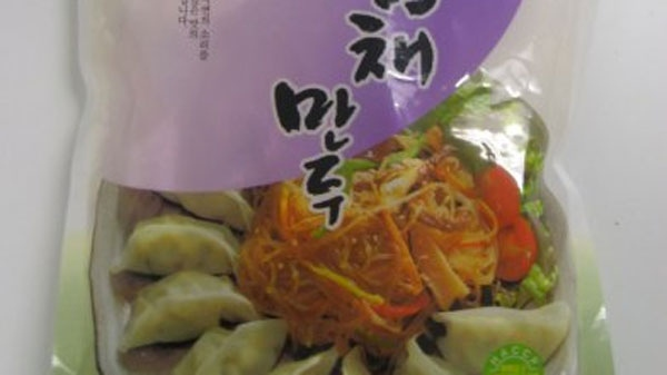 The package of Misori Vermicelli Dumpling is seen in this image. (CFIA)