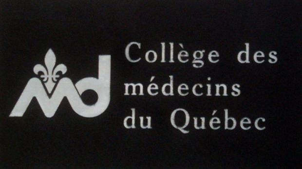college des medecins quebec logo