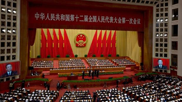 China fighting corruption