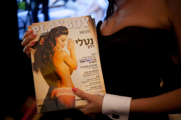 First Hebrew language edition of Playboy.