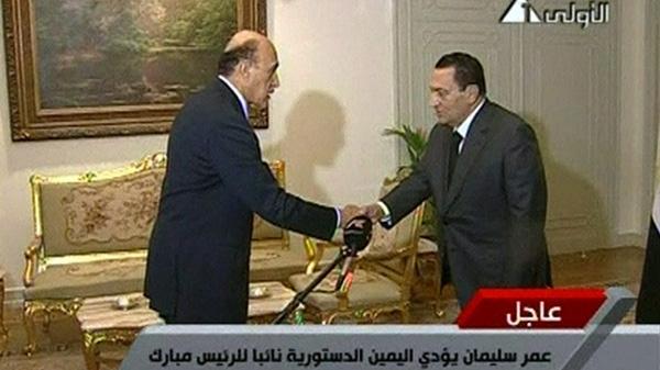 Egyptian Ex Regime Strongman To Run For President Ctv News