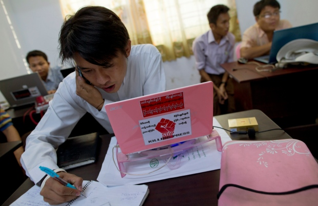 Myanmar backs off press law
