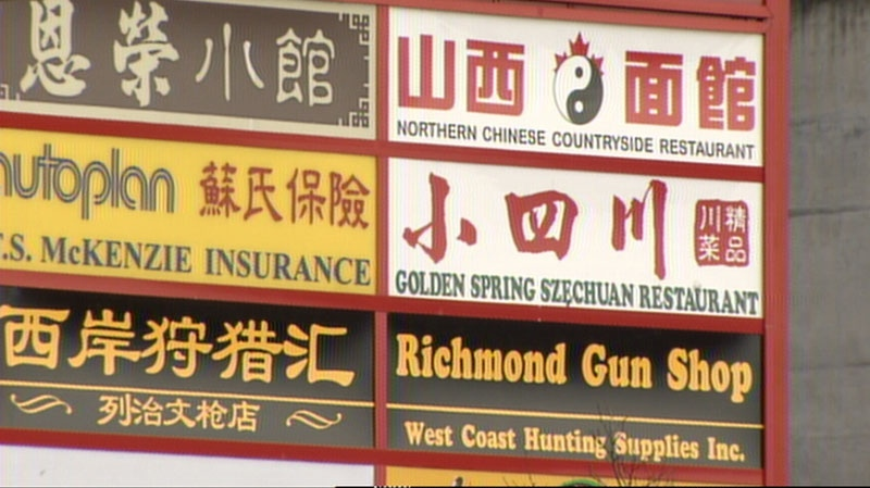 The City of Richmond has rejected calls to limit non-English signage. March 18, 2013. (CTV)