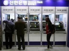 North Korea suspected in South Korea cyber attack