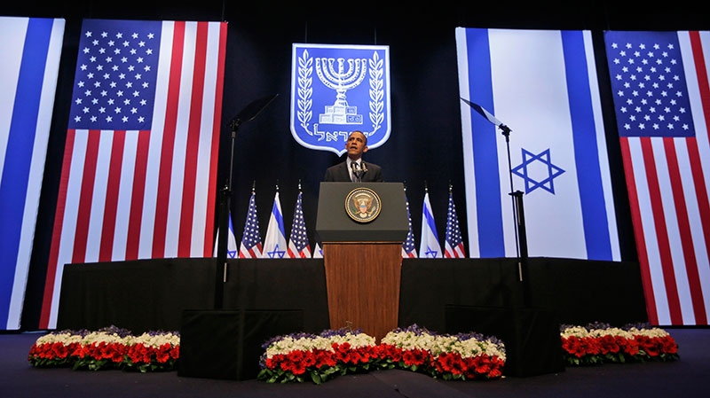 U.S. President Barack Obama speaks at the Jerusalem Convention Center in Jerusalem, Israel, Thursday, March 21, 2013. (AP / Pablo Martinez Monsivais)