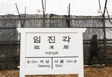 North Korean workers pulled from factory