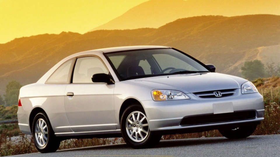 A Honda Civic 2001 model is seen in this undated photo.