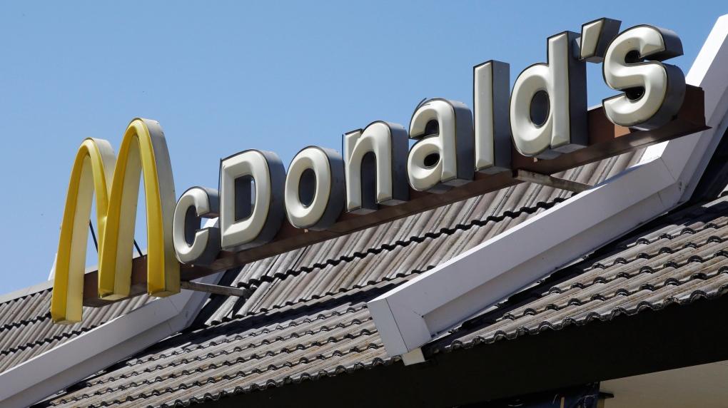 McDonald's hiring
