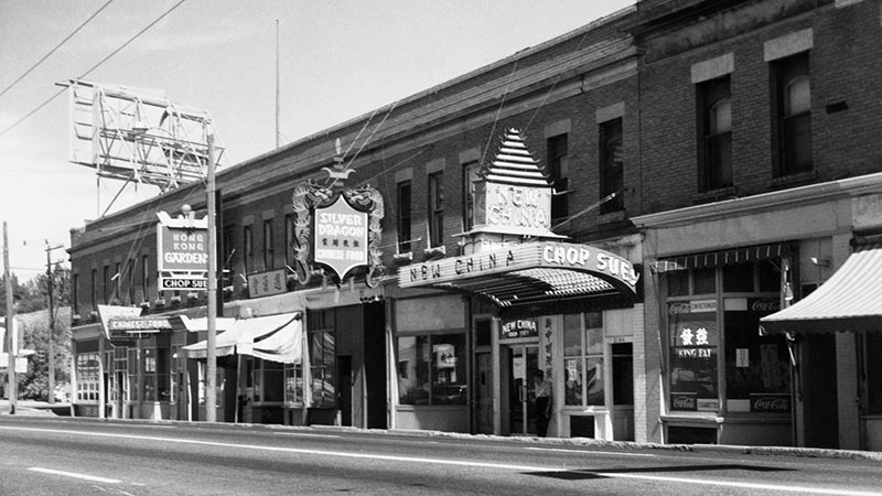 A historical image from the Glenbow Archives showing restaurants and stores in Calgary's Chinatown, one of the images featured in the Royal Alberta Museum exhibit Chop Suey on the Prairies: A History of Chinese Restaurants in Alberta.