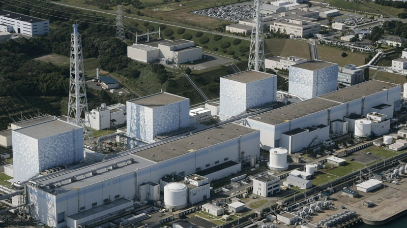 This October 2008 photo shows the Fukushima No. 1 power plant of Tokyo Electric Power Co. at Okuma, Fukushima prefecture, northern Japan. Japan's top government spokesman says the country has issued a state of emergency at the nuclear power plant after its cooling system failed. There was no radiation leak. (AP Photo/Kyodo News)