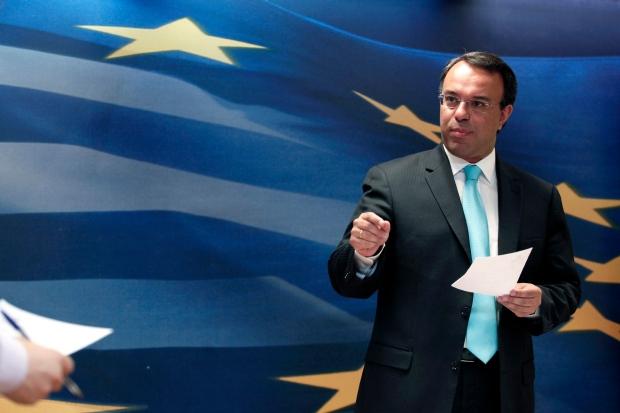 Greece Christos Staikouras