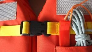 life jacket, PFD