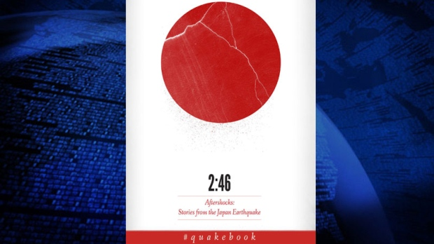 In this image courtesy of James White, the front cover of 'Quakebook,' designed by Edward Harrison, is shown. A British teacher living in Abiko city, just east of Tokyo, is leading a volunteer team of bloggers, writers and editors producing 'Quakebook,' a collection of reflections, essays and images of the March 11 earthquake that will be sold in the coming days as a digital publication. (AP / James White, Edward Harrison)