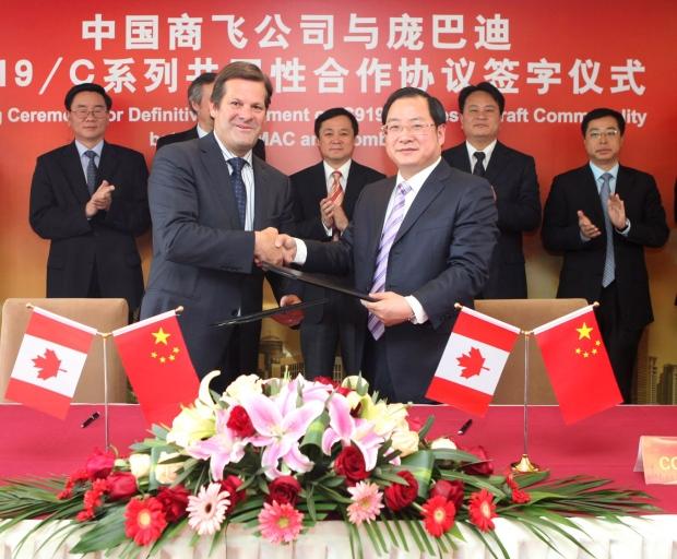 Bombardier, COMAC, Shanghai, China
