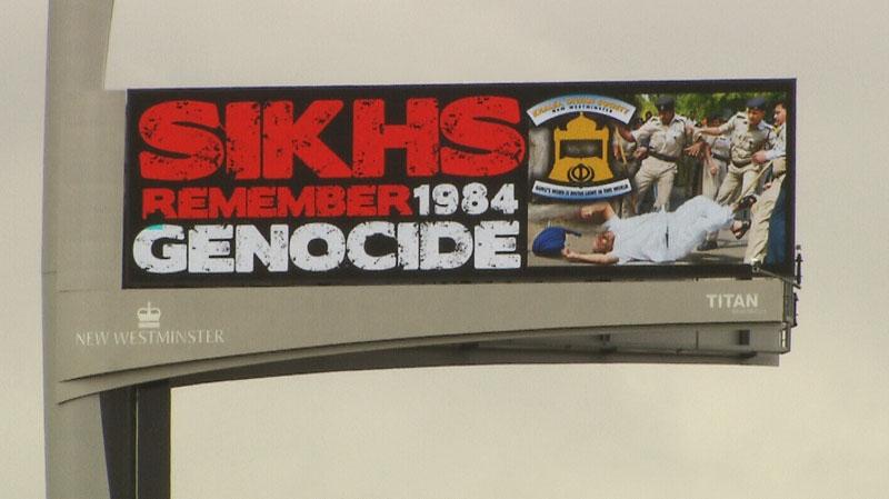 A controversial billboard over the Queensborough Bridge is drawing complaints. June 21, 2013. (CTV)