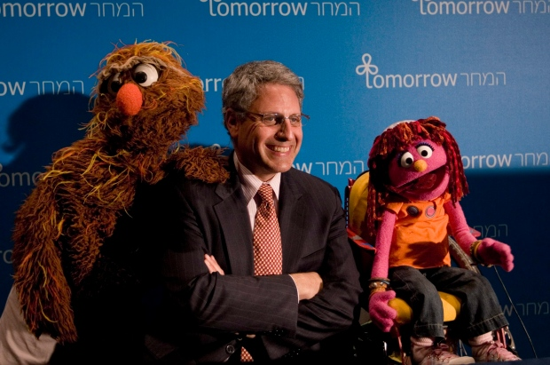Israeli version of 'Sesame Street'