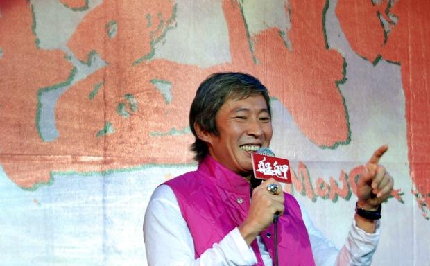 Niu Chen Zer