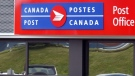 The main Canada Post facility in Halifax is seen on Thursday, July 17, 2003. (Andrew Vaughan / THE CANADIAN PRESS)