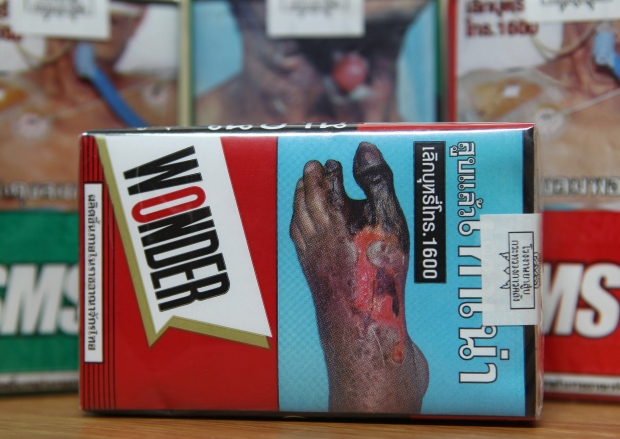 Marlboro light price UK 2016