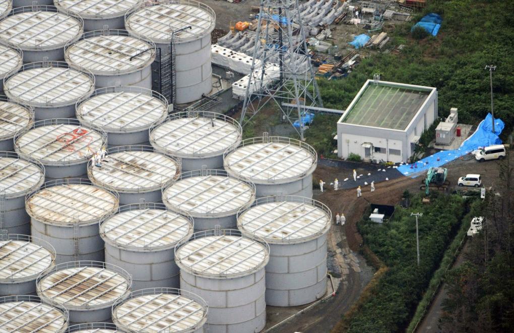 More tank leaks found at Fukushima nuclear plant