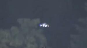 Vancouver UFO sighting