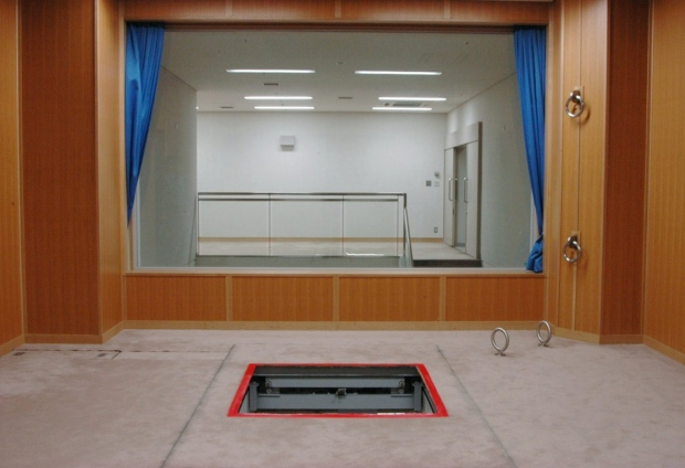 Tokyo Detention Center execution chamber