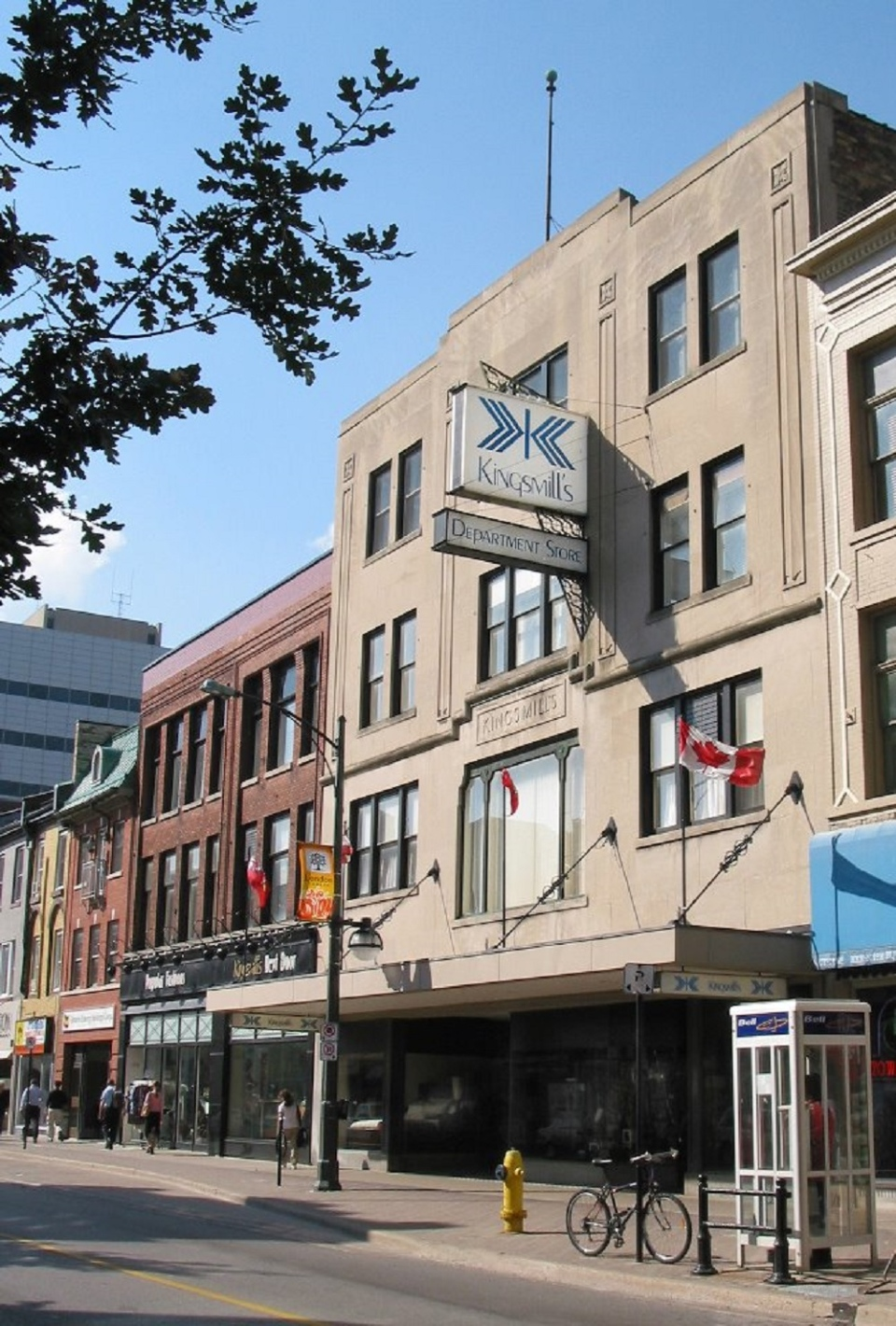 Kingsmill's department store is shown on Dundas Street in London, Ont. (Facebook)