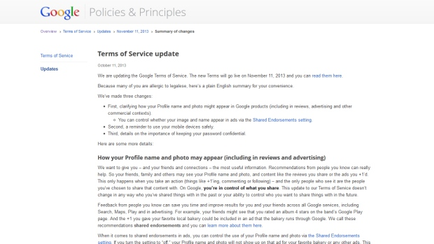 Google changes policy privacy