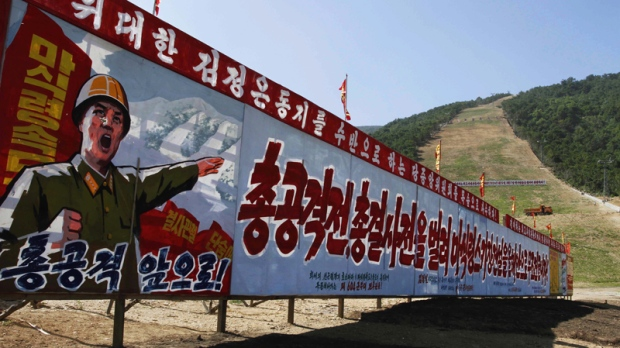 North Korea seeks foreign investment